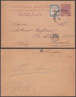 SOUDAN EP 1930 De KHARTOUM Vers L Italie (6G20737) DC-0620 - Soudan (...-1951)