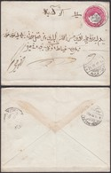 SOUDAN EP 1919 De WADI-HALFA CAMP (6G20737) DC-0621 - Sudan (...-1951)