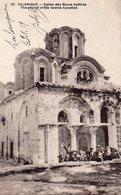 Grèce - Salonique - Eglise Des Douze Apotres - Bilingue - Circulé Sous Enveloppe - Grèce