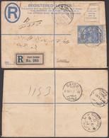 SOUDAN EP 1911 En Recommande De PORT SUDAN  Vers L Egypte (6G20737) DC-0624 - Soudan (...-1951)