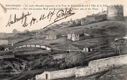 Grèce - Salonique - La Vieille Muraille Byzantine Et La Tour De Kouchakli Koulé à L'est De La Ville -1917 Sous Enveloppe - Grèce