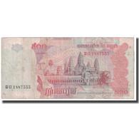 Billet, Cambodge, 500 Riels, 2004, KM:54b, TB - Cambodge