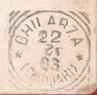 GHILARZA (CAGLIARI) Annullo Tondoriquadrato SU CARTOLINA CON CANONE E BAMBINA DEL 22/2/93 - Cartoline