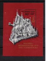 USSR 1976, Sports, Miblock 117, MNH. Cv 6,50 Euro - 1923-1991 USSR