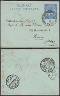 SOUDAN EP 1909 De KHARTOUM Vers L Italie (6G20737) DC-0629 - Sudan (...-1951)