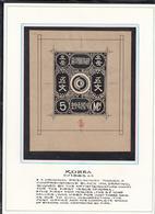 COREE 1885 Reimpresion D Essai (DE) DC-0631 - Corée (...-1945)