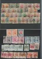 Timbres D'IRAN Poste Persanes Série 1911/1913  Avec Surcharges Control 1922 +timbres 1924/25 Surcharge - Iran