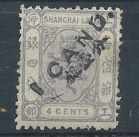 1873! SHANGHAI SMALL DRAGON Surch In Blue 1ca On 4cts H UNUSED CHAN LS58 #3 - Chine