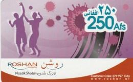 Afghanistan - People 250 Afs - Afghanistan