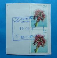 2018 October 15, Albania  2 Stamps ALBANIAN FLORA Seal KUKES - Albania