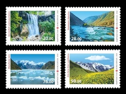 Kyrgyzstan 2018 Mih. 940/43 Nature Of Kyrgyzstan. Waterfall. River. Lake. Mountains MNH ** - Kirghizistan