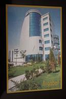 Turkmenistan. Ashgabat / Ashkhabad. State Insurance Building. Modern Postcard 2000s - Turkménistan