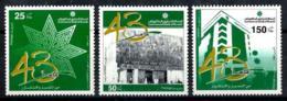 Kuwair Nº 1696/98 En Nuevo - Kuwait