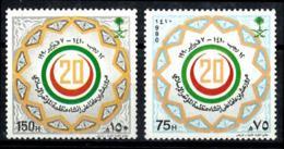 Arabia Saudi Nº 752/3 En Nuevo - Saudi Arabia