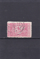 Arabie Saoufite Oblitéré 1945  Timbre De Bienfaisance N° 4  Hopital De La Macque - Saudi Arabia