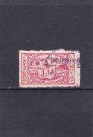 Arabie Saoufite Oblitéré 1950  Timbre De Bienfaisance N° 5  Hopital De La Macque - Saudi Arabia