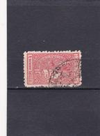 Arabie Saoufite Oblitéré 1953  Timbre De Bienfaisance N° 6  Hopital De La Macque - Saudi Arabia
