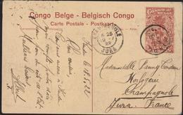 Entier 30c Palmiers CAD Kindu 6 7 22 Mai 1922 CPA Congo Belge La Ligne Aérienne Roi Albert Mr Franck Hydravion Gombe - Entiers Postaux