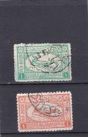 """Arabie Saoufite Oblitéré 1949  Poste A""""rienne N° 1 Et 3  Avion De Ligne - Saudi Arabia"""
