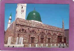 THE HOLY MOSQUE ( BAB AL GEBRAIL ) MEDINE S. ARABIA - Arabie Saoudite