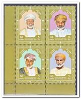 Oman 2003. Postfris MNH, National Day - Oman