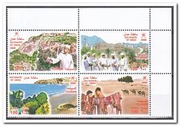 Oman 2006. Postfris MNH, Tourism - Oman