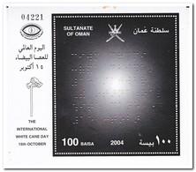 Oman 2003. Postfris MNH, World Day Of The Blind - Oman
