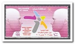 Oman 2005. Postfris MNH, WSIS - Oman