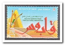 Oman 2006. Postfris MNH, Sultan_Qabus Prize For Cultural Renewal - Oman