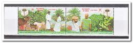 Oman 2005. Postfris MNH, Statistical Registration Of Agriculture - Oman