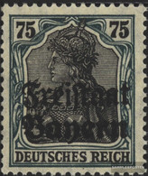 Bavaria 146 With Hinge 1919 Germania With Print - Bavaria