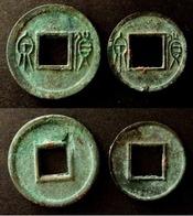 CHINA - WANG MANG - Lot 2 Of HUO QUAN - LARGE CENTRAL HOLE - 2 VERY NICE COINS -  CHINE - China