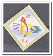 Oman 2004. Postfris MNH, Stamp Exhibition Of The Countries Of The Gulf Cooperation Council - Oman