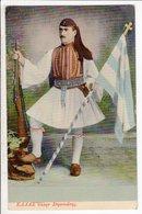 Cpa Carte Postale Ancienne - Militaire Grec - Uniformes