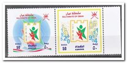 Oman 2003. Postfris MNH, Census - Oman