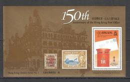 S594 1991 HONG KONG 150TH ANNIVERSARY OF POST OFFICE !!! MICHEL 17 EURO !!! 1BL MNH - Post