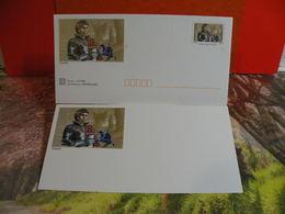 Prêts-à-poster > N°3115 Y&T - 1997 - Lancelot - ( Héros D'aventure ) - 1 Enveloppe + Carton - - Postal Stamped Stationery