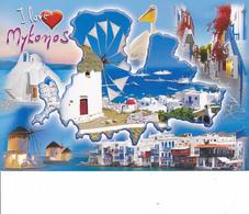 GRECE / ILE DE MYKONOS / CARTE GEOGRAPHIQUE ET MULTIVUES - Maps