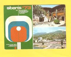 Postcard - Bosnia, Table Tennis 1973     (V 33606) - Bosnia And Herzegovina