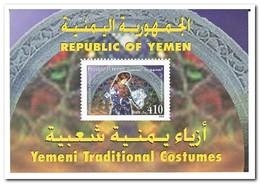 Yemen 2003. Postfris MNH, Traditional Costumes - Yemen
