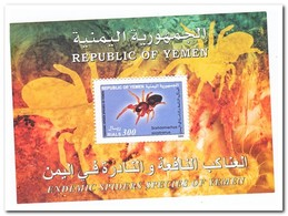Yemen 2004. Postfris MNH, Spiders - Yemen