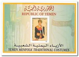 Yemen 2004. Postfris MNH, Traditional Costumes - Yemen
