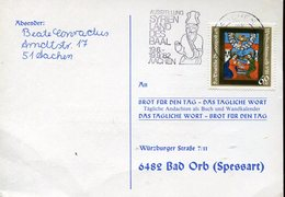 40020 Germany  Special Postmark 1982 Aachen Syrien Land Des Baal, Archeology, Circuled Card - Archaeology