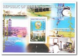 Yemen 2005. Postfris MNH, National Day - Yemen