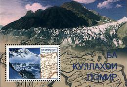 Ref. 54539 * NEW *  - TAJIKISTAN . 1997. PICOS FAMOSOS - Tayikistán
