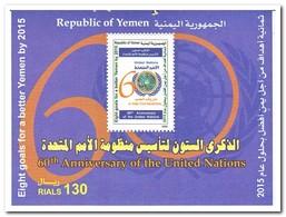 Yemen 2005. Postfris MNH, 60th Anniversary Of The United Nations - Yemen