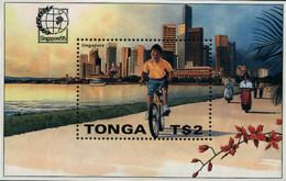 Ref. 42405 * NEW *  - TONGA . 1995. SINGAPUR 95. EXPOSICION FILATELIA INTERNACIONAL - Tonga (1970-...)