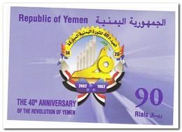 Yemen 2002. Postfris MNH, The 40th Anniversary Of The Revolution Of Yemen - Yemen