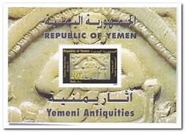 Yemen 2003. Postfris MNH, Yemeni Antiquities - Yemen