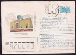 Kazahstan - 1993 - Poste Aérienne - Aérogramme - Kazakhstan